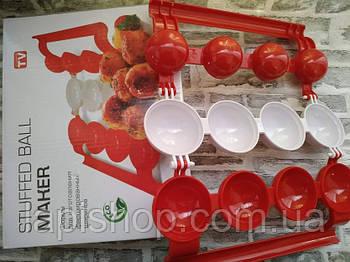 Форма для изготовления мясных шариков Stuffed Ball Maker