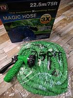 Поливочный Шланг Magic x Hose 22,5 м  шланг для полива, икс хоз, шланг X HOSE с распылителем Синий