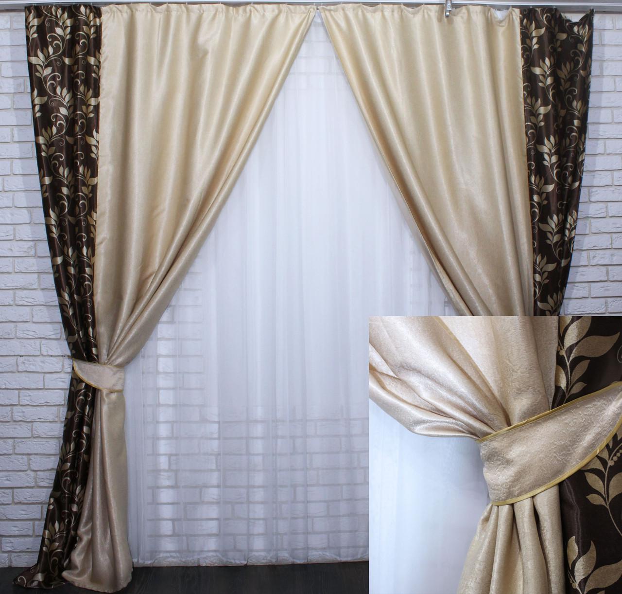 Комбинированные шторы из ткани блекаут. Код 014дк  143-382(А) (1.5*2.70м.) 10-060
