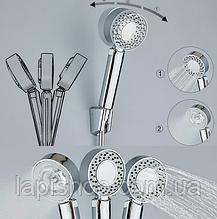 Насадка на душ Двусторонняя душевая лейка Multifunctional Faucet 3 режима полива