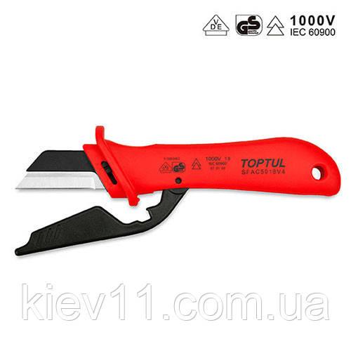Нож для снятия изоляции с пяткой TOPTUL 1000V VDE SFAC5018V4