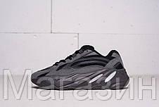 Женские кроссовки adidas Yeezy 700 V2 Utility Black в стиле Адидас Изи Буст 700 черные, фото 3