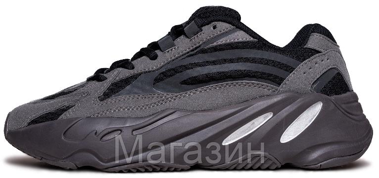 Женские кроссовки adidas Yeezy 700 V2 Utility Black в стиле Адидас Изи Буст 700 черные