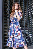 Яскраве плаття-сарафан ( асорті на темно-синьому, 20), арт 199, фото 1