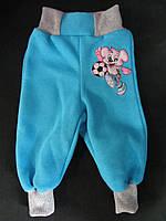 Теплые штаны для ребенка 1-4 лет, 115\95