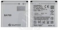 Батарея (акб, аккумулятор) BA700 для Sony Xperia Miro ST23i (1500 mAh), оригинал