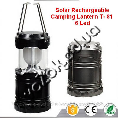 Кемпинговый аккумуляторный Led фонарь Solar Rechargeable Camping Lantern T-81 с солнечной батареей и USB-порт