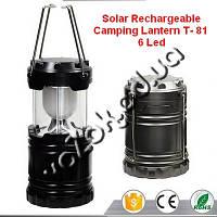 Кемпинговый аккумуляторный Led фонарь Solar Rechargeable Camping Lantern T-81 с солнечной батареей и USB-порт, фото 1