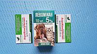 Ушные капли Левомикан 5% 10 мл. для котов собак и декоративных грызунов
