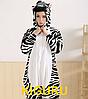 Кигуруми пижама зебра