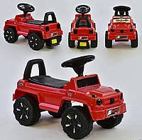 Машинка толокар Красная - Толокар для ребенка