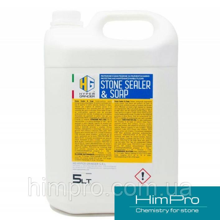 Stone Sealer & Soap 5L HyperGrinder Миючий засіб для регулярного догляду