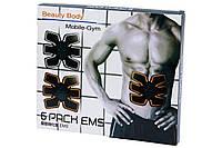 Ems Six Pack - міостимулятор тренажер для м'язів