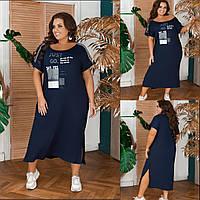 Стильное красивое женское летнее платье хлопок 52-54 54-56 синий серый чёрный