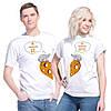 """Парные футболки для влюбленных """"Я люблю ЕЁ + Я люблю ЕГО"""""""