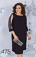 Красивое батальное платье со вставками на рукавах (черный), А475
