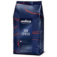 Кофе в зернах Lavazza Gran Espresso 1кг Лавацца зерна кофе
