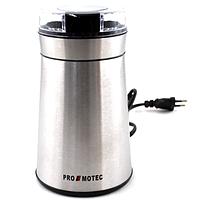 Кофемолка электрическая Promotec PM 599 измельчитель 280Вт