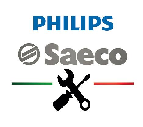 Средства по уходу за кофемашинами Saeco (Philips Saeco)