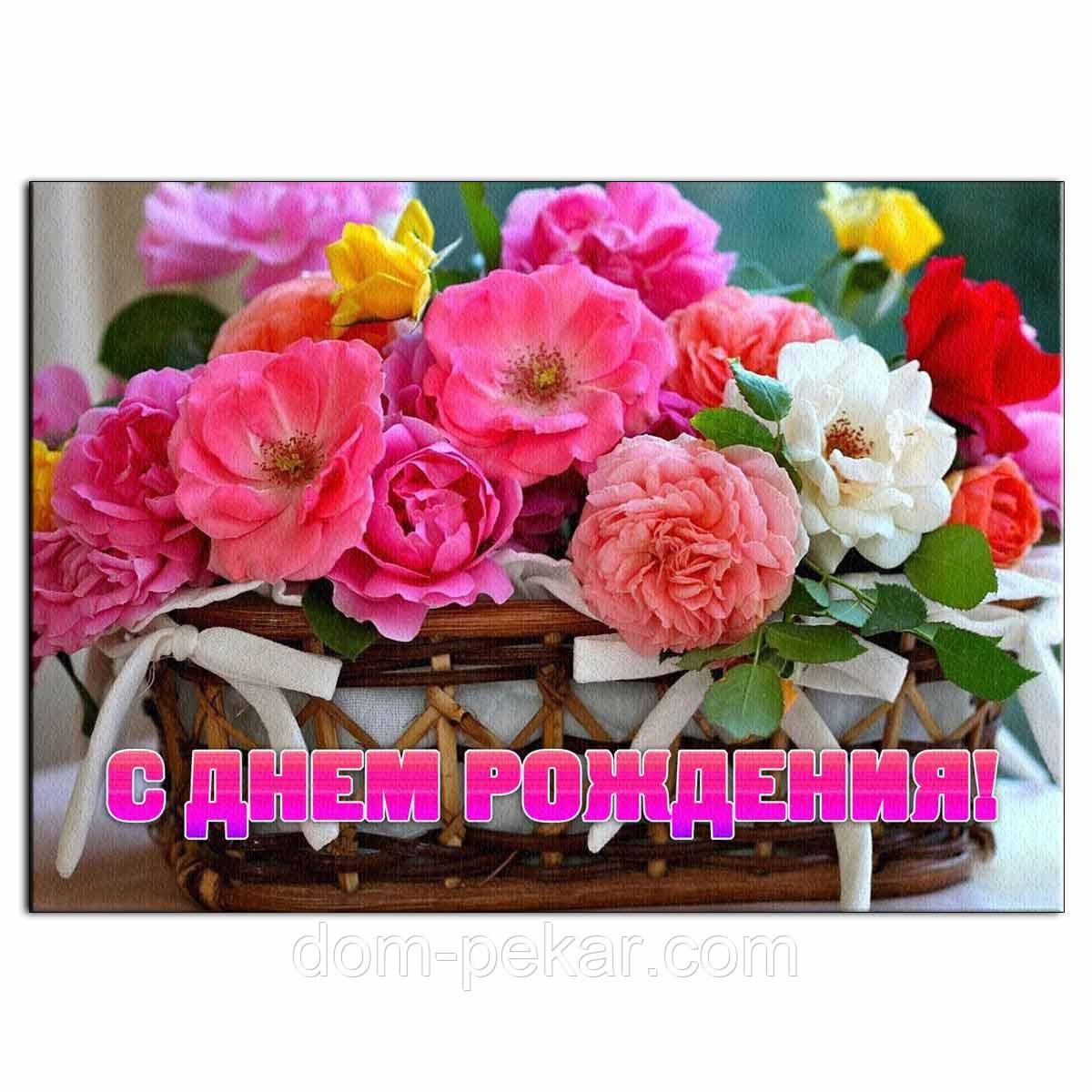 Цветы 5 вафельная картинка