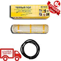 Нагревательный мат двужильный IN-THERM LDTS-200 350 Вт 1,7 м2 теплый пол электрический для укладки под плитку
