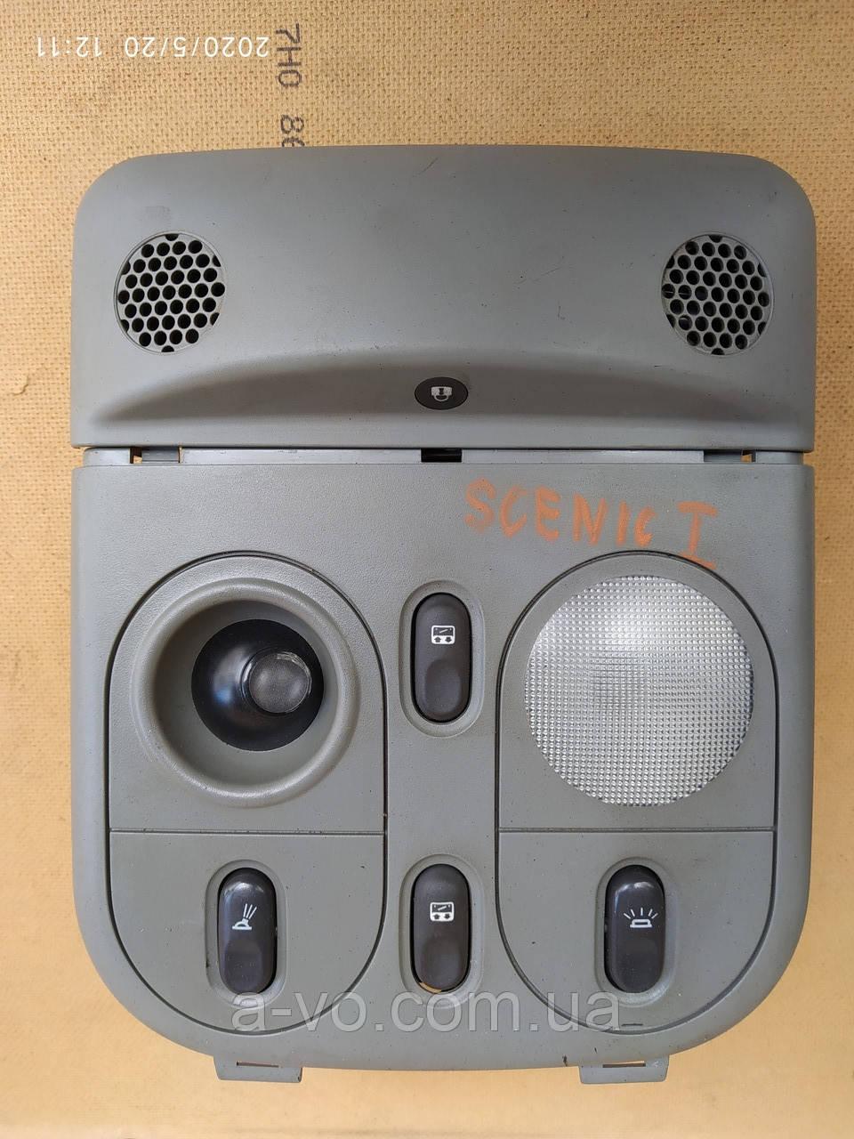 Плафон освещения салона Renault  Scenic 1 8200106218  7700437743