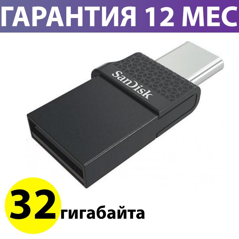 Флешка USB Type C 32 Гб SanDisk Dual Type-C (SDDDC1-032G-G35)