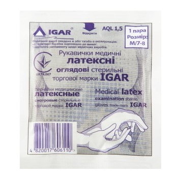 Перчатки Игар латексные смотровые стерильные припудренные р.S