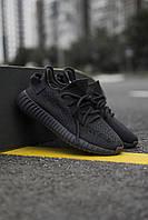 Чоловічі кросівки Adidas Yeezy 350 Cinder , Репліка, фото 1
