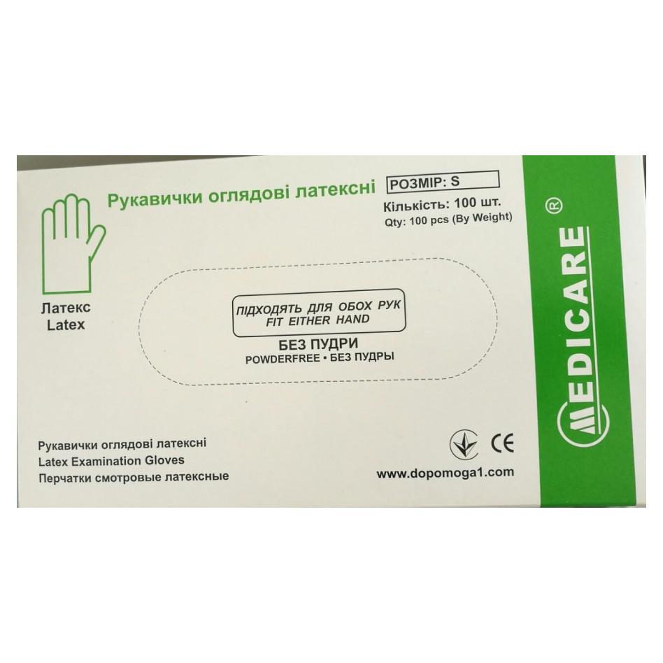 Перчатки Medicare латексные смотровые нестерильные неприпудренные р.ХL