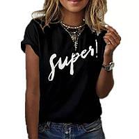 Женская летняя стильная легкая футболка с надписью белая черная 42-44 44-46 хлопок