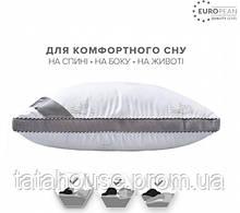 Подушка из искусственного пуха трехкамерная Classica Soft 3D, 50*70