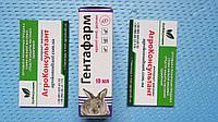 Гентафарм глазные капли раствор 0,4% 10 мл для собак, котов, декоративных грызунов, кроликов, фото 1