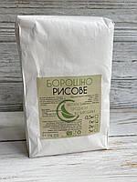 """Мука рисовая """"ОрганикЭкоПродукт"""", 1 кг"""