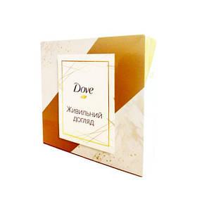 Подарочный набор Dove: «Питающий уход»