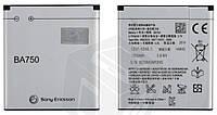 Батарея (акб, аккумулятор) для Sony Ericsson X12 - BA750 (1500 mAh), оригинал