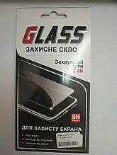 Защитное стекло Samsung Galaxy J1 Mini / J105 Transparent