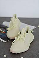 Чоловічі кросівки Adidas Yeezy 350 V2, Butter , Репліка, фото 1
