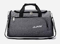 Небольшая спортивная, дорожная  сумка. Сумка для тренировок. КСС38, фото 1