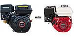 Какой лучше выбрать двигатель Honda или Loncin для виброплиты?