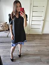 Платье  рюши в расцветках  82596Б, фото 3
