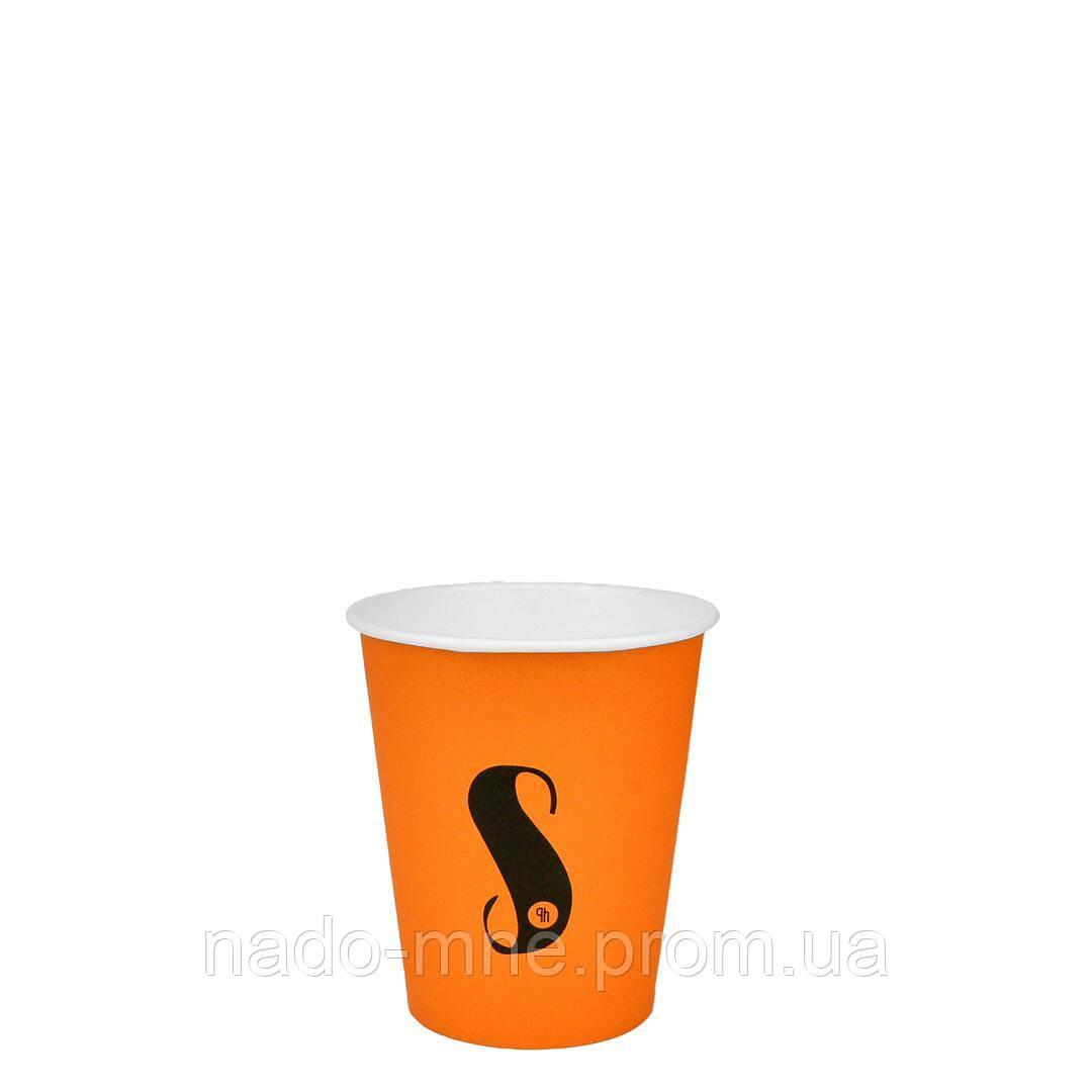 "Стакан бумажный ""S"" Оранжевый 175мл. 50шт/уп (КВ71/""РОМБ"" 71)"