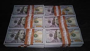 Миллион долларов в подарок