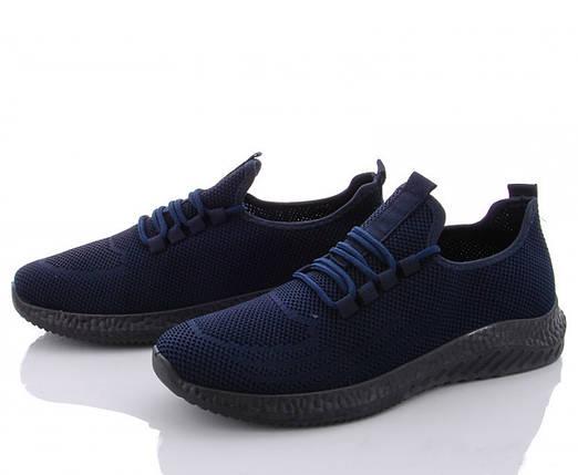 Летние мужские кроссовки синие из текстиля 41 р. - 27 см BR-S 1185340474, фото 2