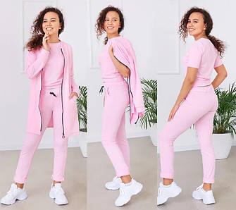 Женский спортивный прогулочный костюм тройка с кардиганом, норма и большие размеры розовый