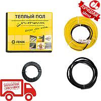 Теплый пол электрический IN-THERM 270 Вт 1,7 м2 нагревательный кабель для укладки под плитку