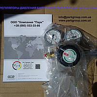 Баллонные регуляторы для чистых газов, GCE Украина