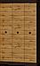 Шкаф 1200 Соната Эверест, фото 5