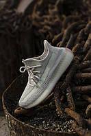 Мужские кроссовки Adidas Yeezy V2, Citrin Reflective, Реплика, фото 1