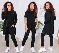 Женский модный спортивный костюм тройка с кардиганом, норма и большие размеры черный